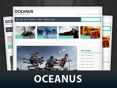 پوسته Oceanus